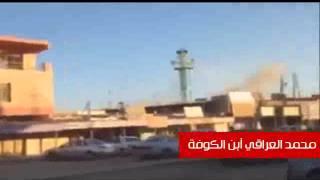 Iraqi aircraft bombed sites Isis, in Baiji