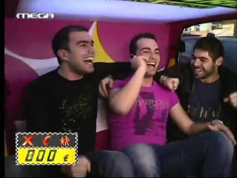 Taxi Girl-The Mega Edition