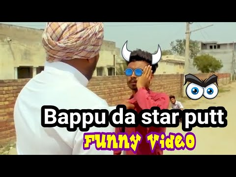 Reply To Bappu da 🌟 putt  || Sidhu...