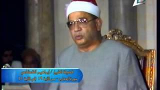 فضيلة الشيـخ  ابراهيم الشعشاعي و تلاوة قرآن المغرب ليوم السبت 27 رمضان 1437 هـ    الموافق  2 7 2016م