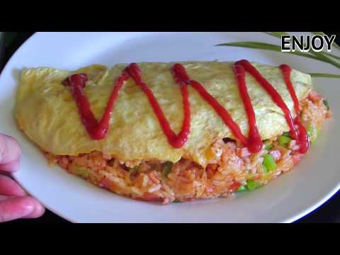 Omelette Rice Recipes : How to Make Omelette Rice