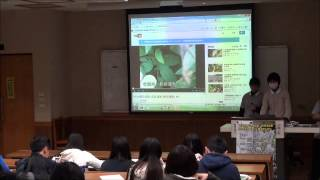 植物生理學期末報告-第一組「植物與空間的關係」