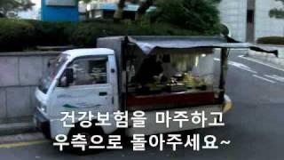 서울 모텔추천 / 서초 오슬로 오시는길