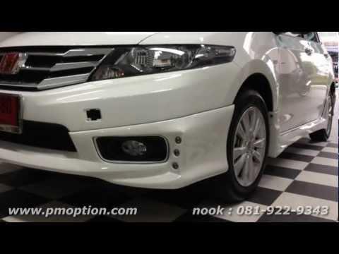ชุดแต่ง Honda City 2013 CNG Mugen Rs pmoption พระราม3