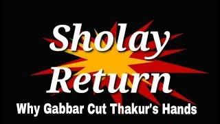 Sholay Return [Why Gabbar Cut Thakur's Hands] Bengali Funny Video