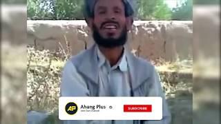 Afghan Funny Music With Fart آهنگ بسیار جالب و خنده دار افغانی