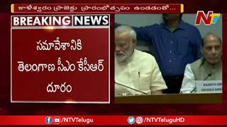 AP CM YS Jagan To Attend PM Modi's All Party Meeting Shortly || NTV
