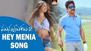 manmadhudu-2-movie-hey-menina-song-update-hey-manina-al-song-nagarjuna