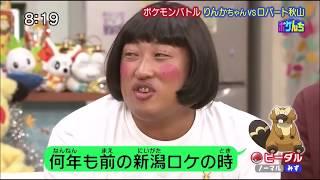 秋山さんのニイガタが再登場します! ちなみに秋山さんのエレベーター付...