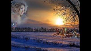 В лунном сиянии снег серебрится...