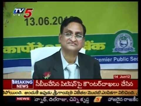 Corporation Bank Press Meet(TV5)