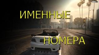 видео Расшифровка номерных знаков Украины на автомобили