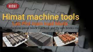 flyash bricks machine model P08