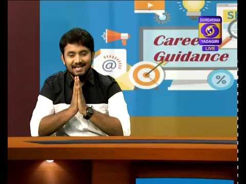 Career Guidance, 10th,inter, Vidyardhulaka Vari Uchitha Vidya- Udyoga Avakasalu