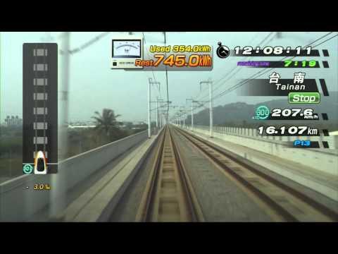 Railfan Taiwan High Speed Rail (PS3) - Eco Driving Mode - Zuoying to Taipei (1080p) #2