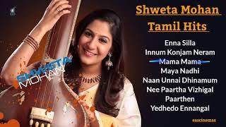 Shweta mohan   Songs Tamil   Tamil Hits   Melody Songs   Swetha Mohan Tamil Songs  Love Songs   eas