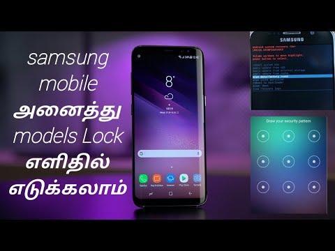 529f4e2997ae Получаем Root права на Samsung Galaxy Star Pro S7260  samsung ...