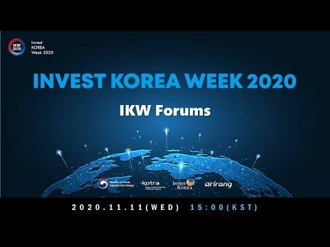 [IKW 2020] IKW Forums:Global Innovation Forum (EN)