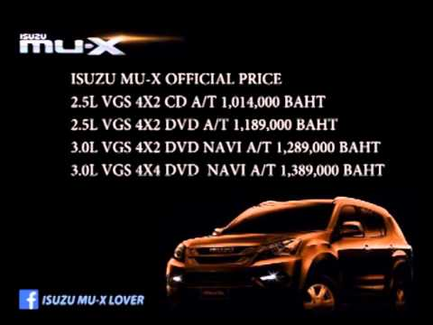 ราคาอีซูซูมิว-เอ็กซ์ ISUZU MU-X PRICE