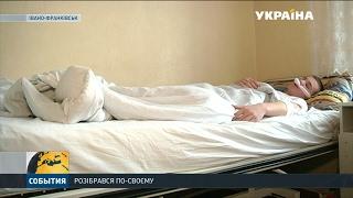 В Івано-Франківську колишній