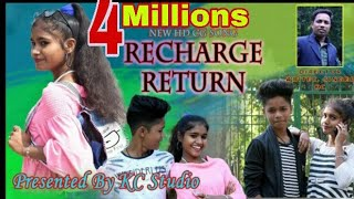 Recharge Return HD Song || Kiran & Karan || Singar - Purnima & KC || KC Studio Official