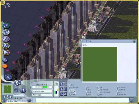 シムシティ4目指せ1000万都市Part4(拡張編)【SimCity4】Building the city of 10 million population Part4