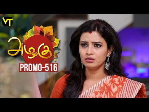 Azhagu Tamil Serial Episode 516 Promo out for this beautiful family entertainer starring Revathi as Azhagu, Sruthi raj as Sudha, Thalaivasal Vijay, Mithra Kurian, Lokesh Baskaran & several others. Stay tuned for more at: http://bit.ly/SubscribeVT  You can also find our shows at: http://bit.ly/YuppTVVisionTime  Cast: Revathy as Azhagu, Gayathri Jayaram as Shakunthala Devi,   Sangeetha as Poorna, Sruthi raj as Sudha, Thalaivasal Vijay, Lokesh Baskaran & several others  For more updates,  Subscribe us on:  https://www.youtube.com/user/VisionTimeThamizha Like Us on:  https://www.facebook.com/visiontimeindia