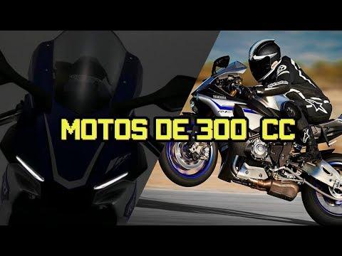 LAS MEJORES MOTOS DE 300 CC (2019)