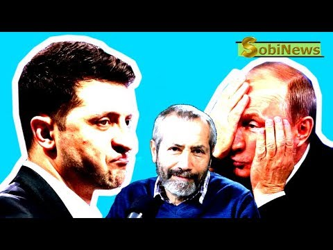 РАДЗИХОВСКИЙ: ЗЕЛЕНСКИЙ - Президент. ПУТИН и его реакция ...