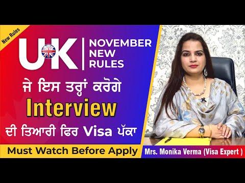 UK Study Visa November New Rules Interview | Questions | Japnoor Overseas | Monika Verma Visa Expert