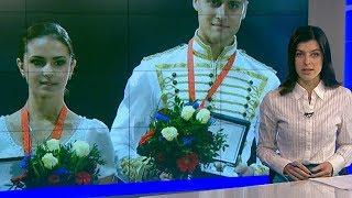 Кубанские спортсмены выступят в финале Гран-при по фигурному катанию в Ванкувере