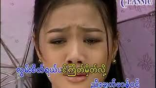 Free for Singer Myanmar Karaoke Songs Anywhere0