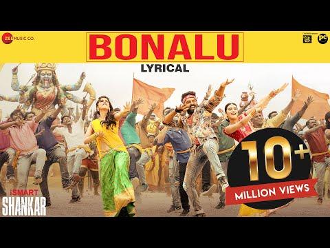 Bonalu - Lyrical | ISmart Shankar | Ram Pothineni, Nidhhi Agerwal & Nabha Natesh