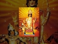 Sri Ramanjaneya Yuddham - Full Length Telugu Movie || N. T. Rama Rao, B. Saroja Devi || Bapu