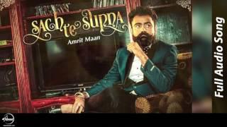 Sach Te Supna Full Audio Song Amrit Maan Punjabi Song Collection Speed Punjabi
