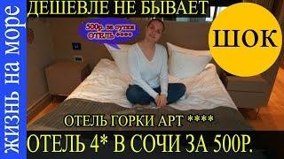 видео Горнолыжные курорты Белоруссии: цены, описание, как добраться