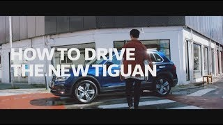 How to drive the new Tiguan (Full Ver.)