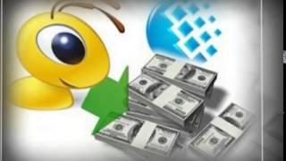 Новости WebMoney: поиск лучших условий займа на Debt.webmoney.ru