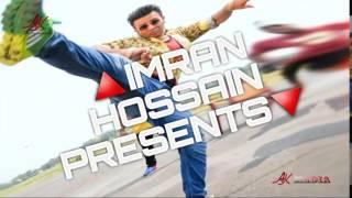 Bossgiri title song
