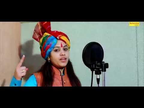 Phulwa Mange Veero Ka Full Song
