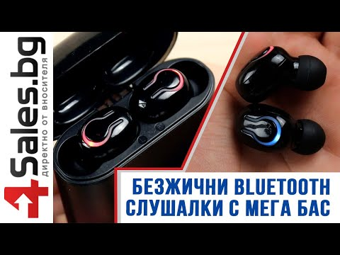Безжични Bluetooth слушалки с метална кутия за зареждане Q66 TWS - EP7 14