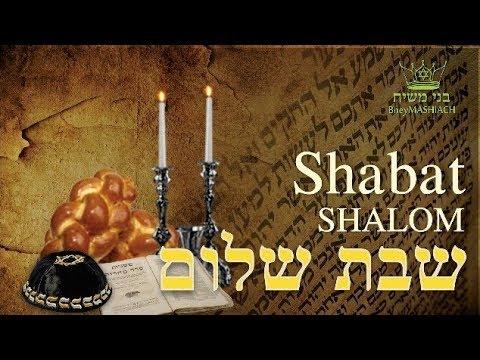SHABAT MACHAR CHODESH YIAR ( 5778 ) - Administrando a Relação Entre a Autoridade e a Oposição