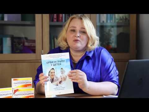 Профилактика ОРВИ у детей и взрослых - препараты, мероприятия