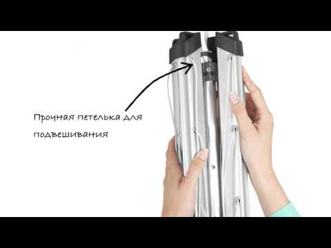 Сушилка для белья Brabantia Lift-O-Matic 50 м 290527 зеленая пихта