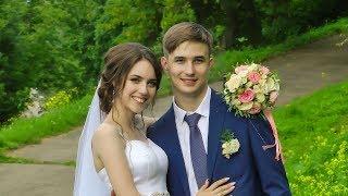 Свадебное утро жениха и невесты (15.07.2017)