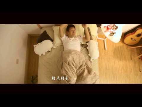 東東(湯運煥) - 賴來賴去 (官方完整版MV)