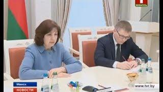 Беларусь прорабатывает возможность стажировок на Кубе во время обучения госслужащих