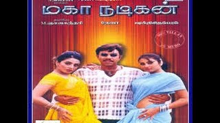 Namitha,Mumtaj In-Maha Nadigan-மகா நடிகன்-Sathyaraj,Super Hit Tamil Full H D Comedy Movie