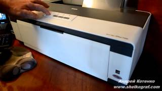видео Принтеры Одесса – купить струйные, лазерные принтеры в Одессе