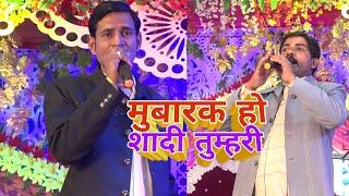 Mubarak_Mubarak मुबारक हो तुमको ये शादी तुम्हारी Latest Hindi Stage Show 2020  HD Stage Program